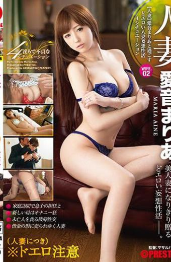 Married Wife Ayane Married Erotic Married Delusive Activity 4 Situations WIFE 02 Sex Appeal Dada Leakage Special 3 3rd! !