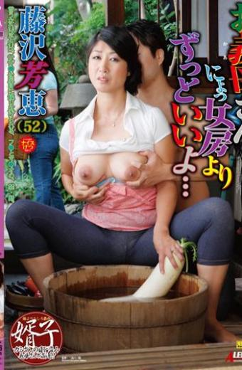 Mother-in-law's Tail Much Better Than My Wife … I Yoshie Fujisawa Tsu Nhon