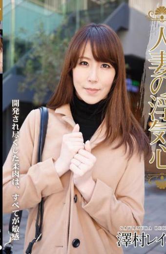 Wife Of Cheating Heart Sawamura Reiko
