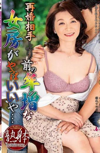 Young Women Who Are Older Than Their Remarriage Partner Are Better … Hiromi Tohda
