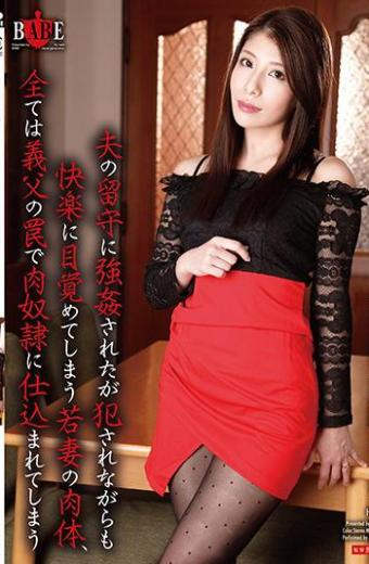 A Young Wife's Body That Is Raped By His Husband But Is Awakened By Pleasure While Being Fucked All Being Mr. Kudo Maki Kudo Who Is Put On Meat Slave With His Father's Trap