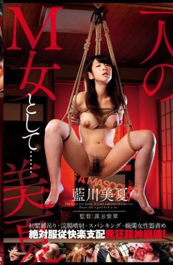 As A Single M Woman … Midsummer Aikawa Misaki