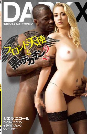Blond Angel And Black Decatin 2