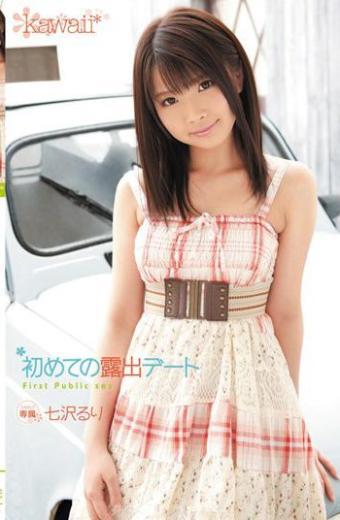 Date of first exposure Ruri Nanasawa