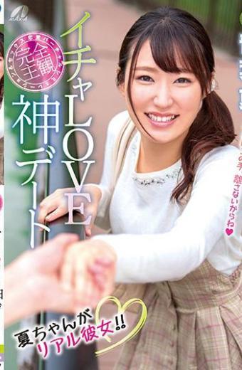 Icha Love God Date Aoba Summer