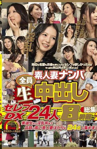 Out Amateur Wife Wrecked Live In Celebrity DX24 People 8 Hours Omnibus 2