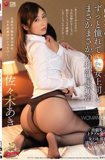 A Woman Who Has Long Been Longing For A Business Hotel On A Business Trip And A Conflict Of Noiseless Stay Accommodation Sasaki Aki