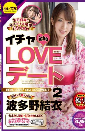 Icha LOVE Dating 2 No. 1 In The World Important Yui Hatano