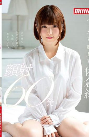 Sakura Jikkaku Bukkake Banning Facial Cumshot 60 Shots