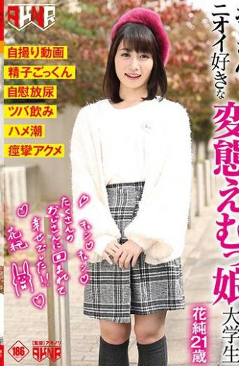 Uncle's Favorite Transformation Eunmusume College Student Yuuki Yuuki Hanazumi