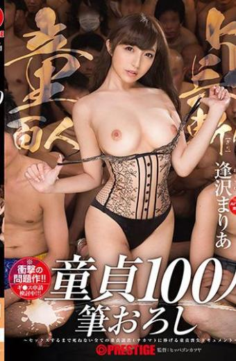 100 Vira Virginity Brush Writing  Devoting To All Virgins Nakama That Can Not Die Until Sexual Virginity Document – Mari Azawa