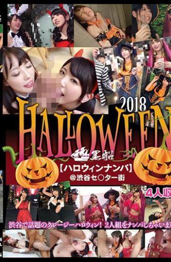 Halloween Nanpa