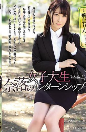 Internship Of College Girls Naraku 2 Asuka Rin