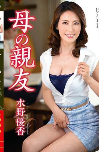 Mother's Best Friend Mizuno Yuka