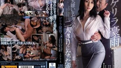 No.376 หนังโป๊jav xxx ซับไทย WANZ-973 ฝนตกคืนเปลี่ยว เล่นเสียวสาวนมใหญ่ Julia