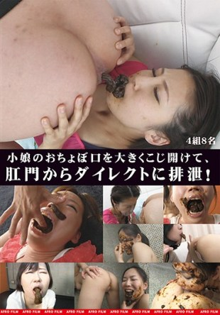 GESU-021 Puss Is Pry The Big Small Mouth Of And Excreted From The Anus To Direct