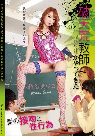 KK-075 Sena Teacher Unprecedented Step Came
