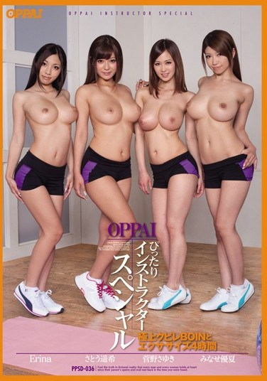 PPSD-036 4 Hours And Exercise Instructor Best Neck BOIN OPPAI Special Right