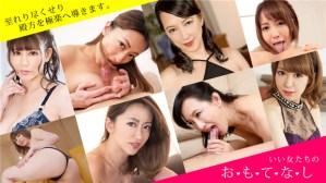 Perhotelan: Wanita Dewasa yang Selamanya Aktif Secara Seksual Maki Koizumi, Rena, Chino Ogata, Chika Yoda