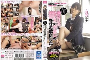 MIAA-441 Luna Tsukino Memutuskan Untuk Berlatih SEX Dan Vaginal Cum Shot Dengan Teman Masa Kecilnya