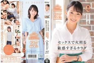 KIRE-046 Tubuh Yang Terlalu Sensitif Untuk Bersinar Dengan Seks Aktif Petugas Kafe Hina Okada AV DEBUT 27 tahun