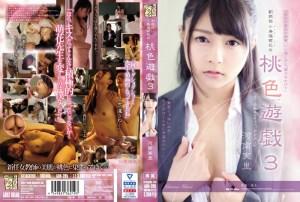 ADN-205 Petugas Sekolah Kedua Permainan Warna-warni Bunga Persik Yu Moe 3 Kaori Hanan