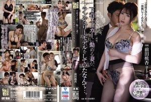 (Uncensored Bocor) ADN-334 Istri Saya, Yang Bekerja Untuk Pembuat Pakaian Dalam, Adalah Mannequin Pakaian Dalam … Maeda Momokyou