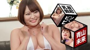 Mengapa Puting Anda Begitu Keras?  Miku Aoyama