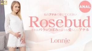 Rasakan di Anal Saya Rosebud Ini Anal yang indah Seperti Kuncup Mawar Lonnie / Ronnie