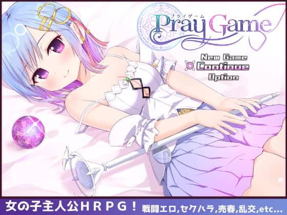 [U-ROOM]Pray Game-2.11