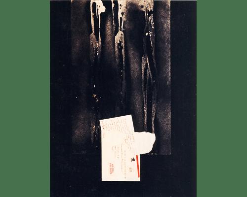 pintura-y-obra-grafica-7.la-poética-del-espacio.Desde-tan-lejos