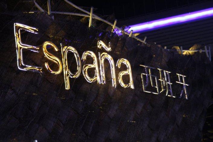 España en español y en chino