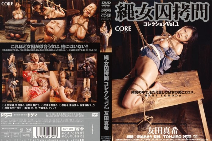 COT-008 Maki Tomoda Collection Vol.1-rope Torture Female Prisoner