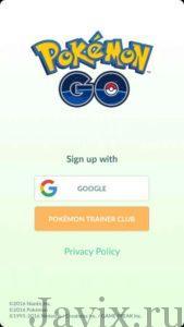 Pokemon Go javix.ru