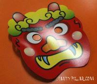 Máscara de oni