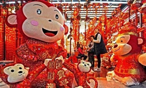Comienza el año del mono de fuego en China