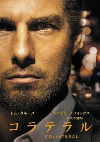 "Cartel de ""Collateral"" (2004)"