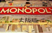 Monopoly de Osaka