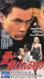 "Cartel de ""Esa Cosa Llamada Amor"" (""The Thing Called Love"", 1993)"