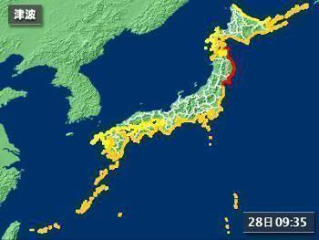 Yahoo: previsión daños tsunami