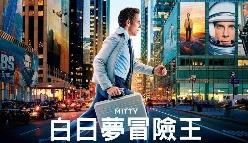 """La Vida Secreta de Walter Mitty"" (""The Secret Life Of Walter Mitty"",2013)"