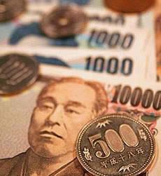Billetes y monedas de yenes japoneses