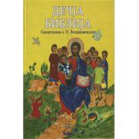 Dečja biblija - Javor izdavastvo - Za svakoga po nesto