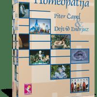 Homeopatija - Piter Čapel, Dejvid Endrjus - Javor izdavastvo
