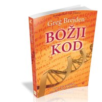 Božji kod - Greg Brejden - Javor izdavastvo - Za svakoga po nesto