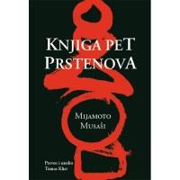 Knjiga pet prstenova - Mijamoto Musaši - Javor izdavastvo