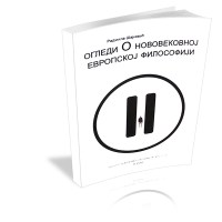 Ogledi o novovekovnoj evropskoj filosofiji knjiga II - Radmila Šajković