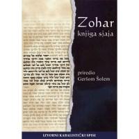 Zohar Knjiga sjaja - Geršom Šolem - Javor izdavastvo