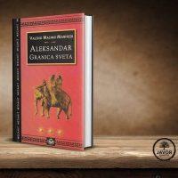 Aleksandar granica sveta - Valerio Masimo Manfredi