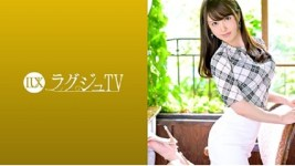 259LUXU-1136 Raguju TV 1120 Because I have not been good at the previous boyfriend
